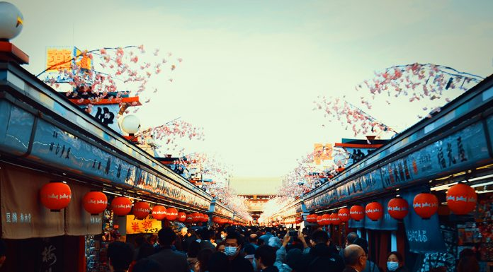 Pound Travels | Best Travel Deals - Dream, Discover & Explore Tokyo