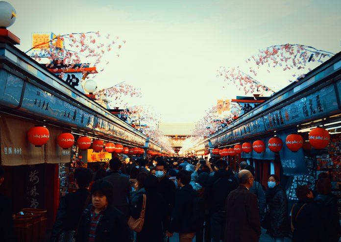 Pound Travels | Best Travel Deals - Dream, Discover & Explore Tokyo